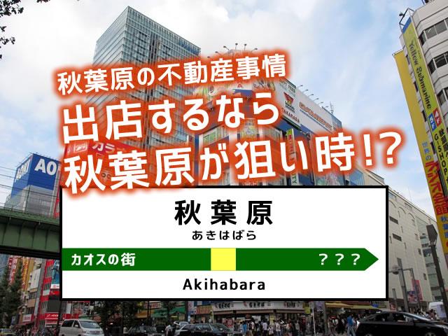 f:id:trn_y_ogihara:20170130122338j:plain