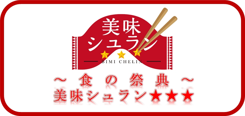 f:id:trn_y_ogihara:20170130122447j:plain
