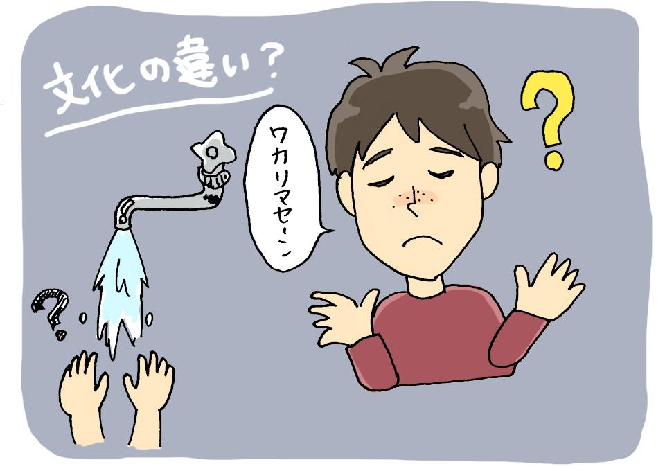 f:id:trn_y_ogihara:20170130123012j:plain