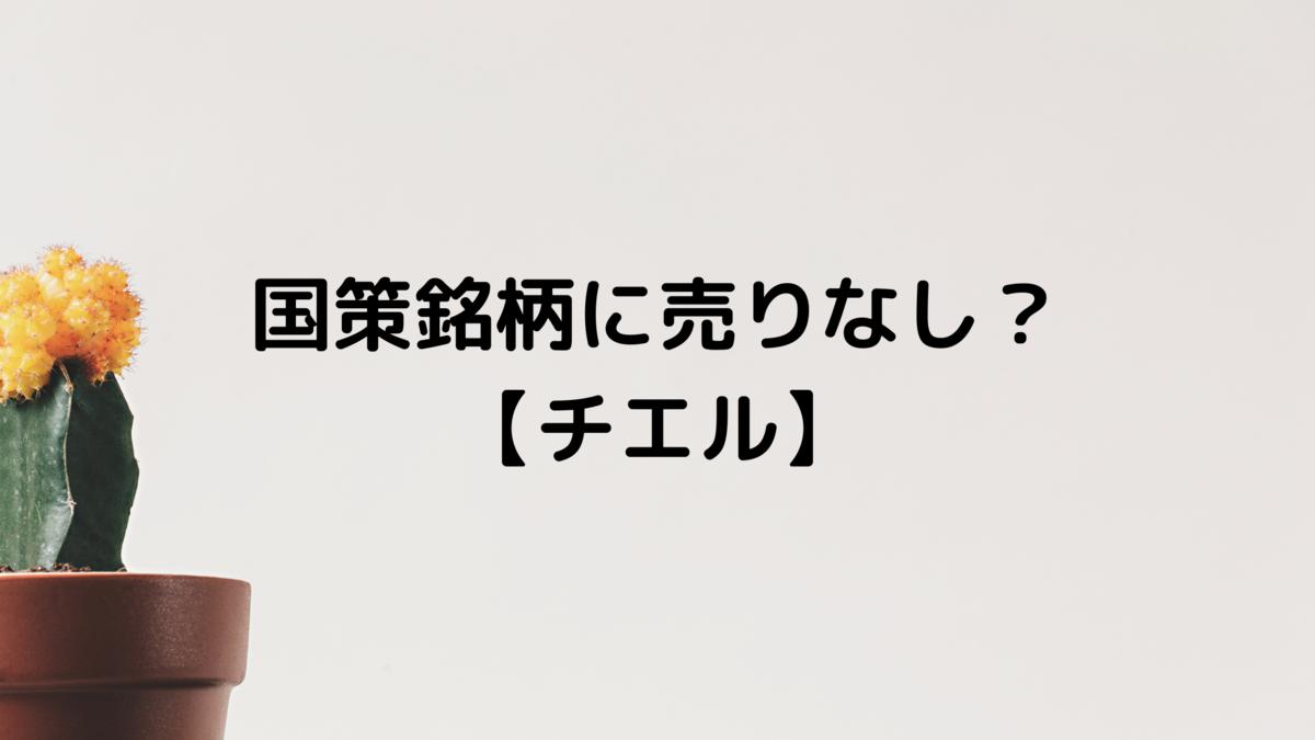 f:id:troll23:20210129223829p:plain