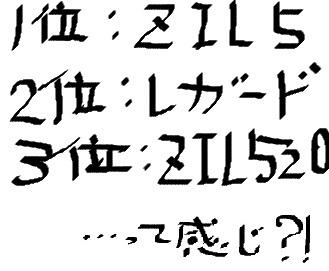 f:id:trotro75:20170722000854j:plain