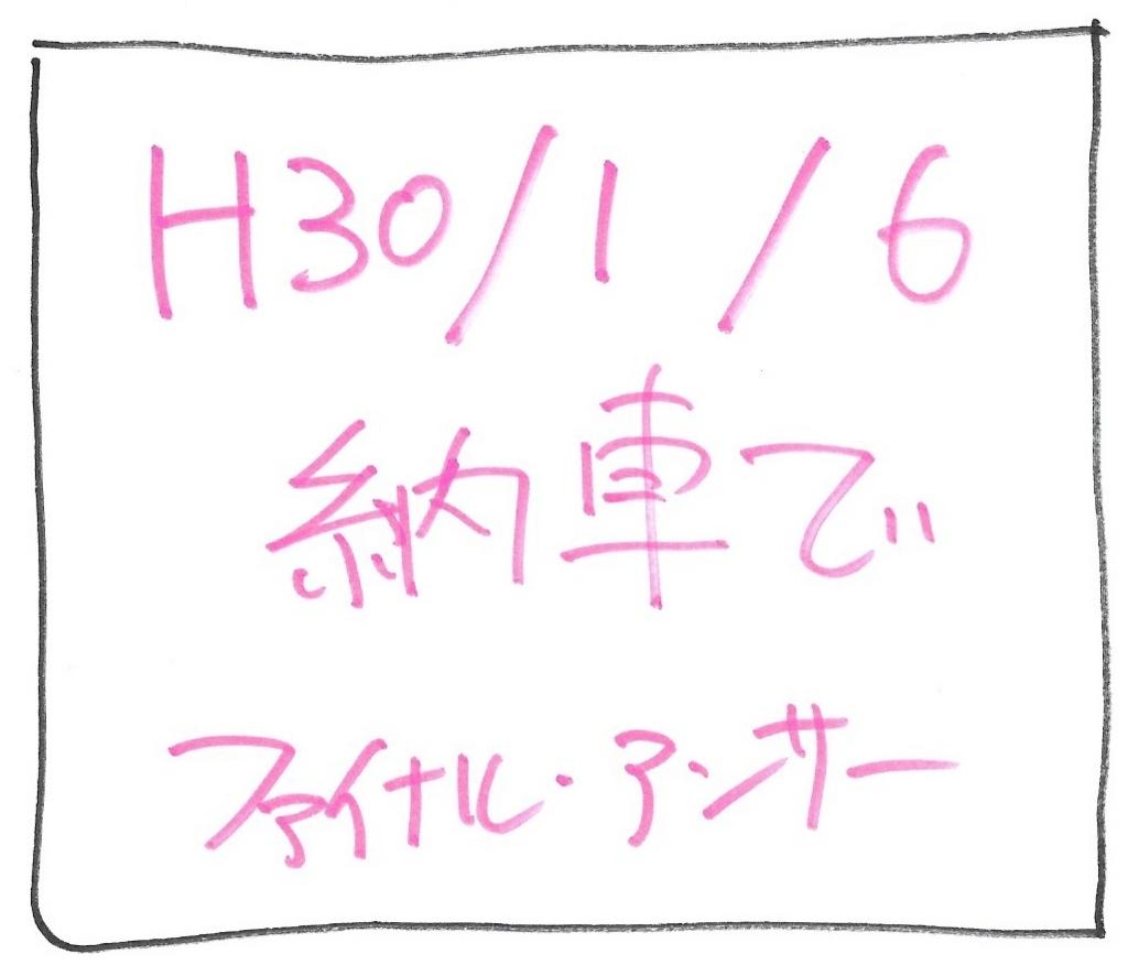 f:id:trotro75:20171209111507j:plain