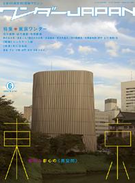 f:id:trou:20080218020101j:image