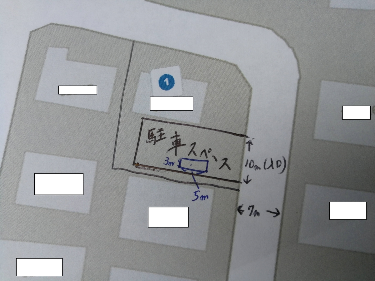 f:id:troutist:20210112154929j:plain
