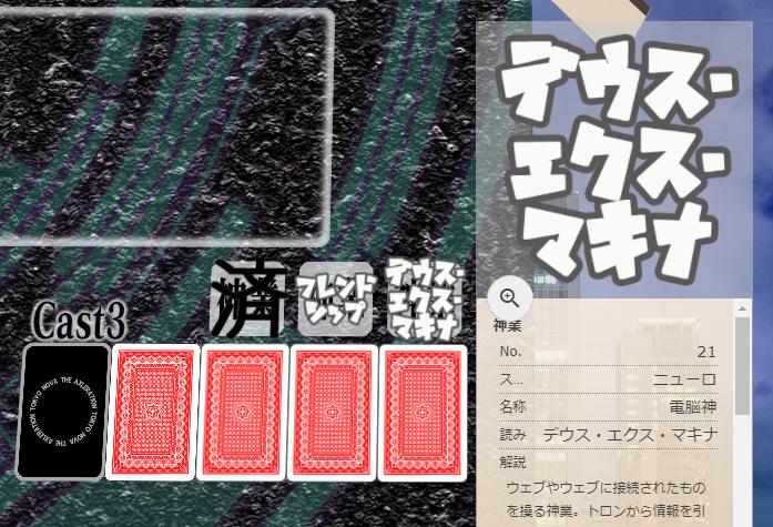f:id:trpg_yoshi:20201210001653p:plain