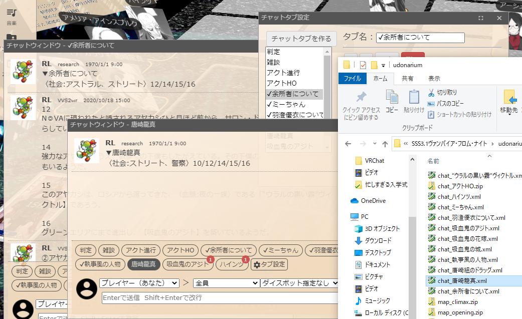 f:id:trpg_yoshi:20201210181423p:plain