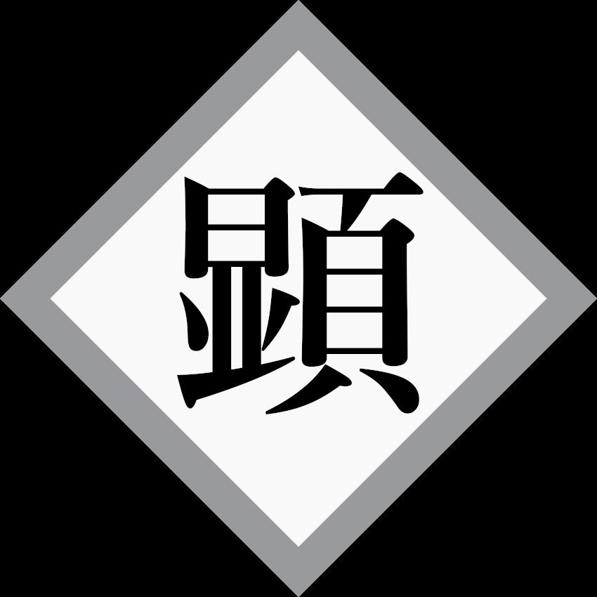 f:id:trpg_yoshi:20210509142807p:plain