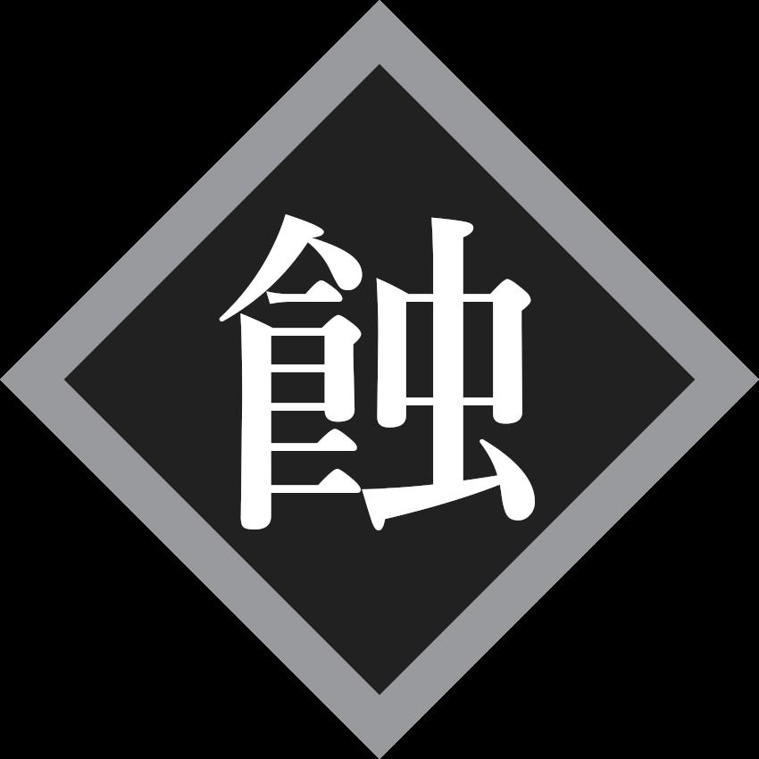 f:id:trpg_yoshi:20210509142817p:plain