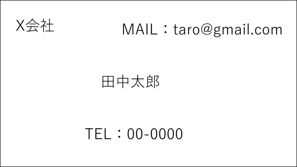 f:id:trrun:20170202204757p:plain