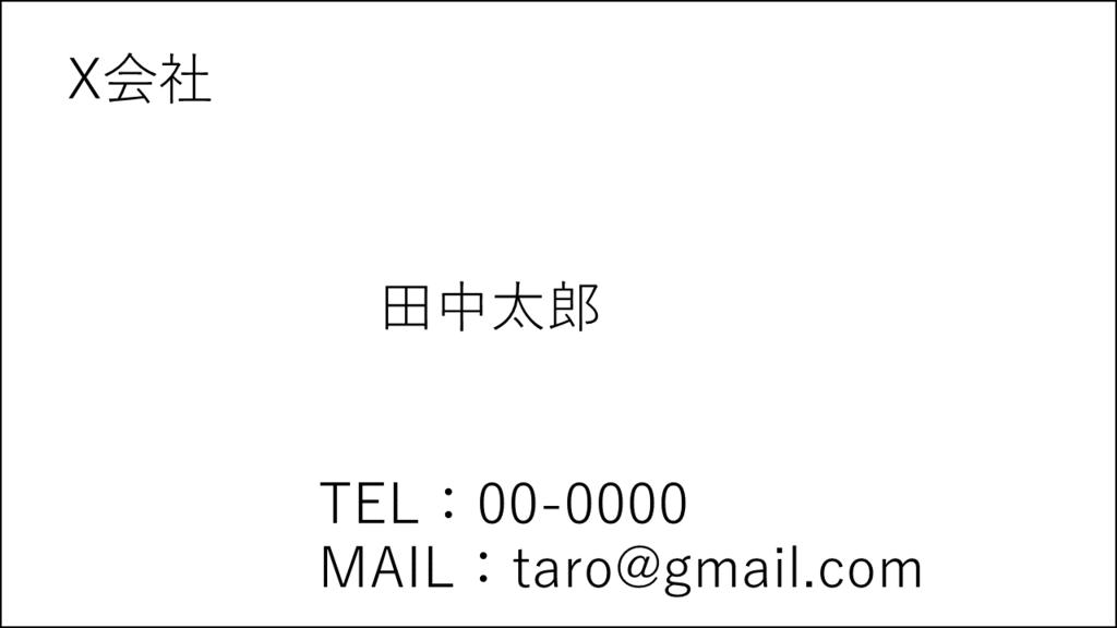 f:id:trrun:20170202204800p:plain