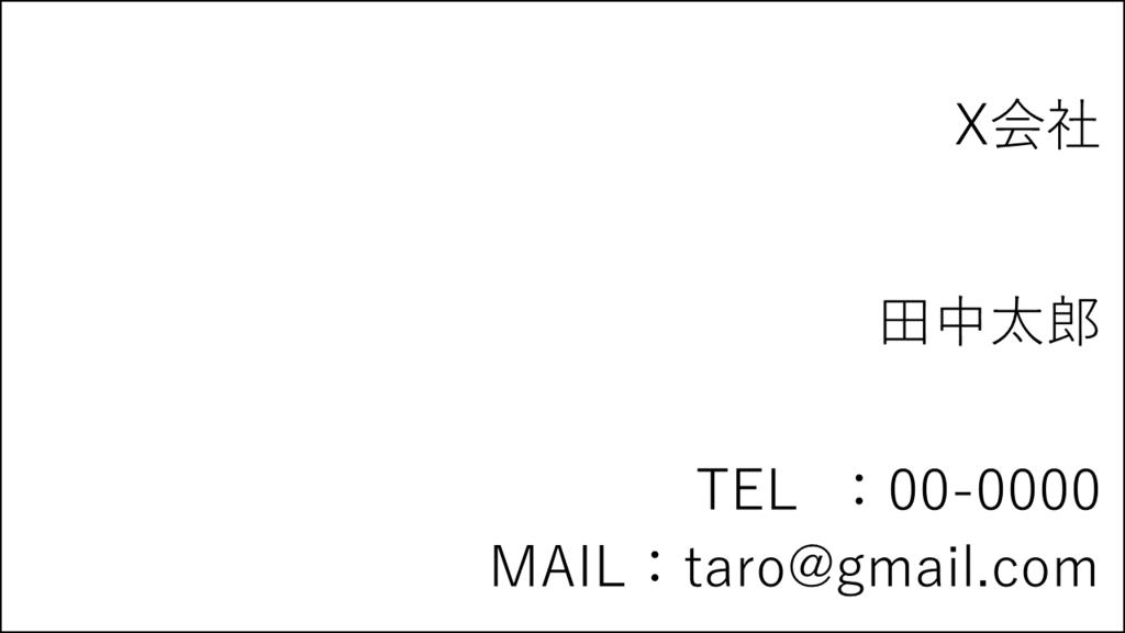 f:id:trrun:20170202204805p:plain
