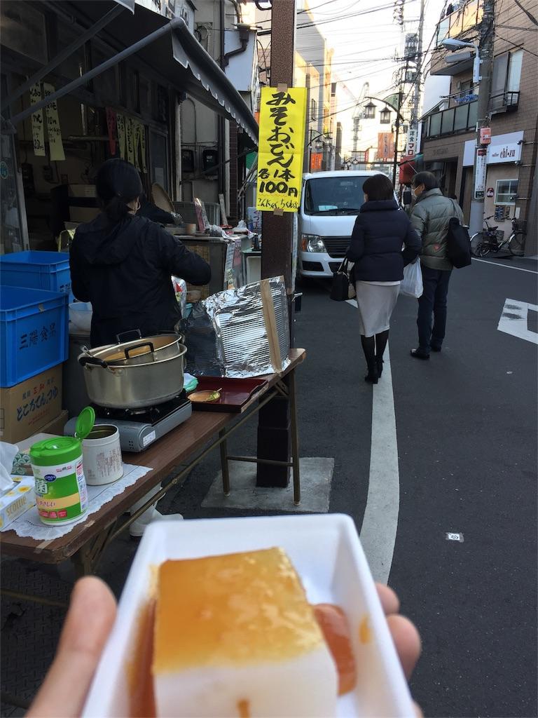 f:id:trshima:20170204170833j:image