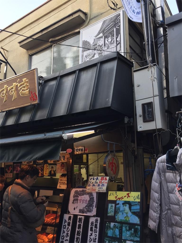 f:id:trshima:20170204171227j:image
