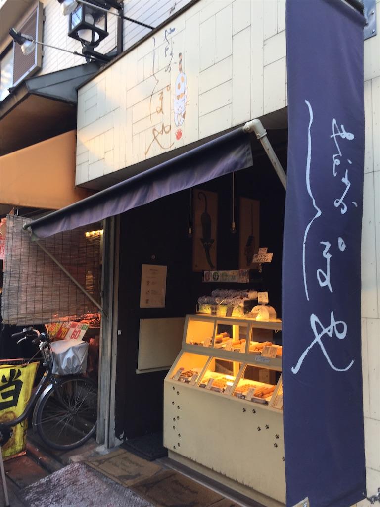 f:id:trshima:20170204171615j:image