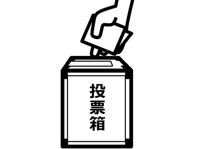 選挙2017