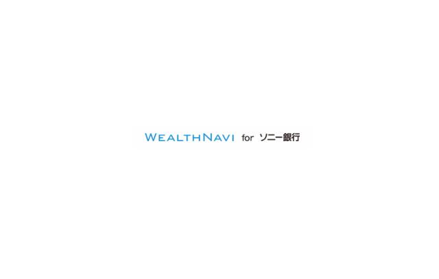 WealthNavi