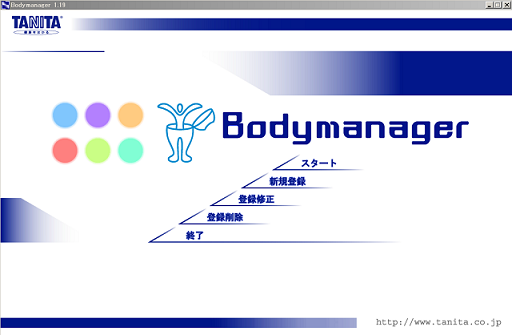 Bodymanager