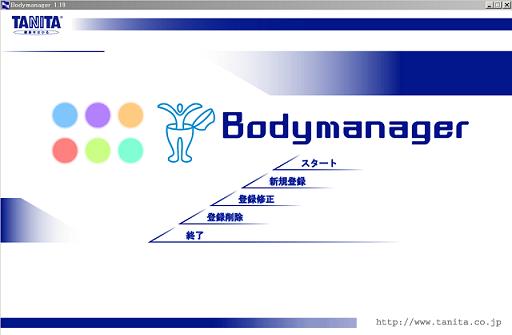 Bodymanager