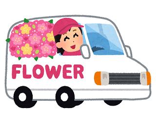 f:id:truck_sa:20190607111116p:plain