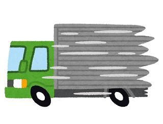 f:id:truck_sa:20190614141356p:plain