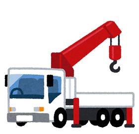 f:id:truck_sa:20190808122226p:plain