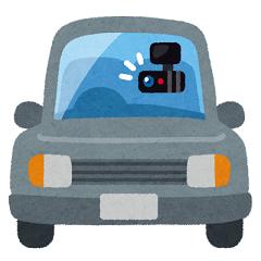 f:id:truck_sa:20200228145656p:plain