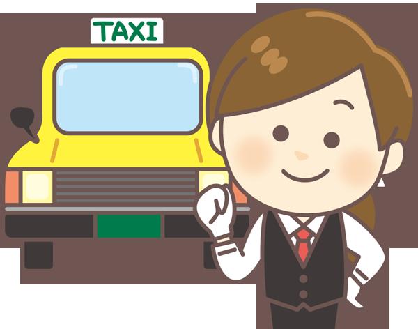 女性タクシードライバー