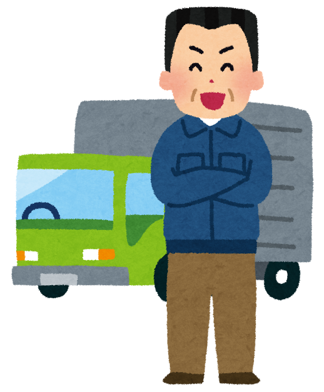 f:id:truckman:20181026105604p:plain