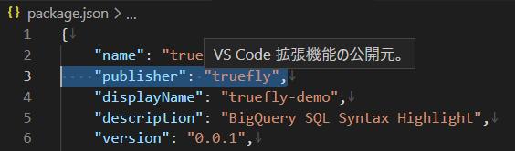 f:id:true-fly:20210724164341p:plain