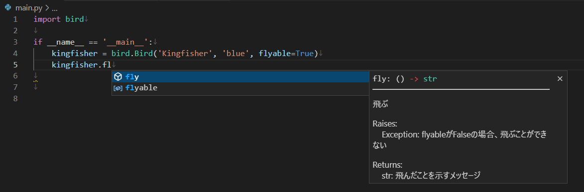 f:id:true-fly:20210822180755p:plain