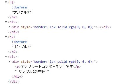 f:id:true-fly:20210822221305p:plain