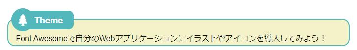 f:id:true-fly:20210905183413p:plain:w480