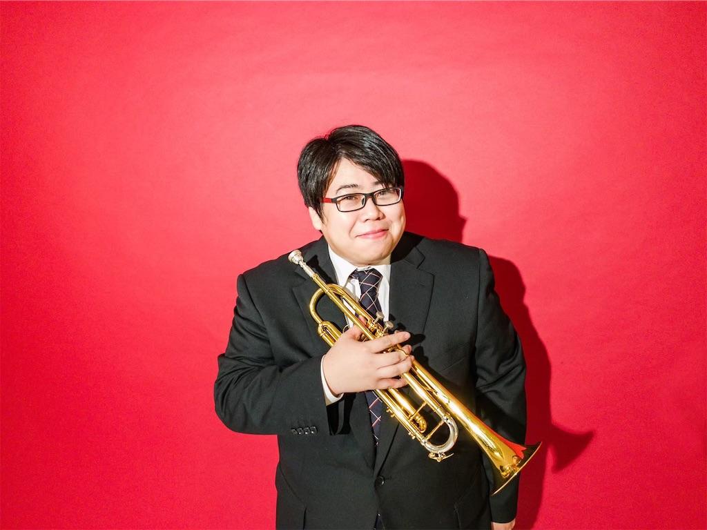 f:id:trumpet1215:20200316135302j:image