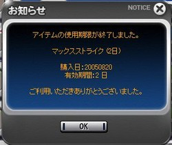 20050824024223
