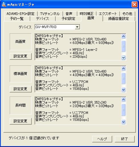 20070709182421