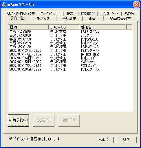 20070713022606