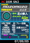20070905215002