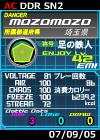 20070905215453