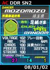20080102233727