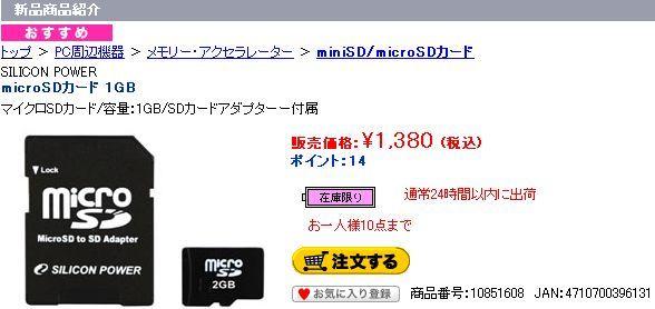 20080109162745