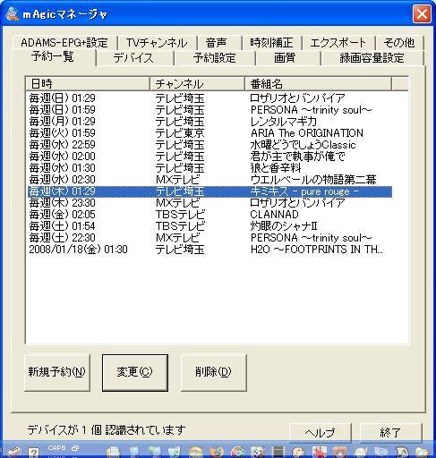 20080114235705