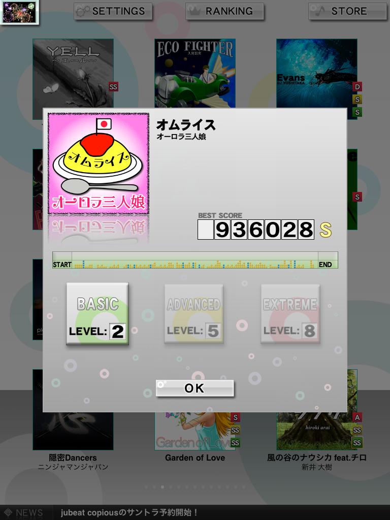 20110829211055