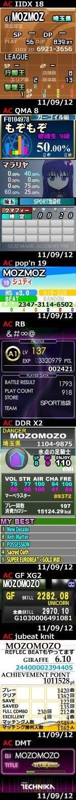 20110912174940
