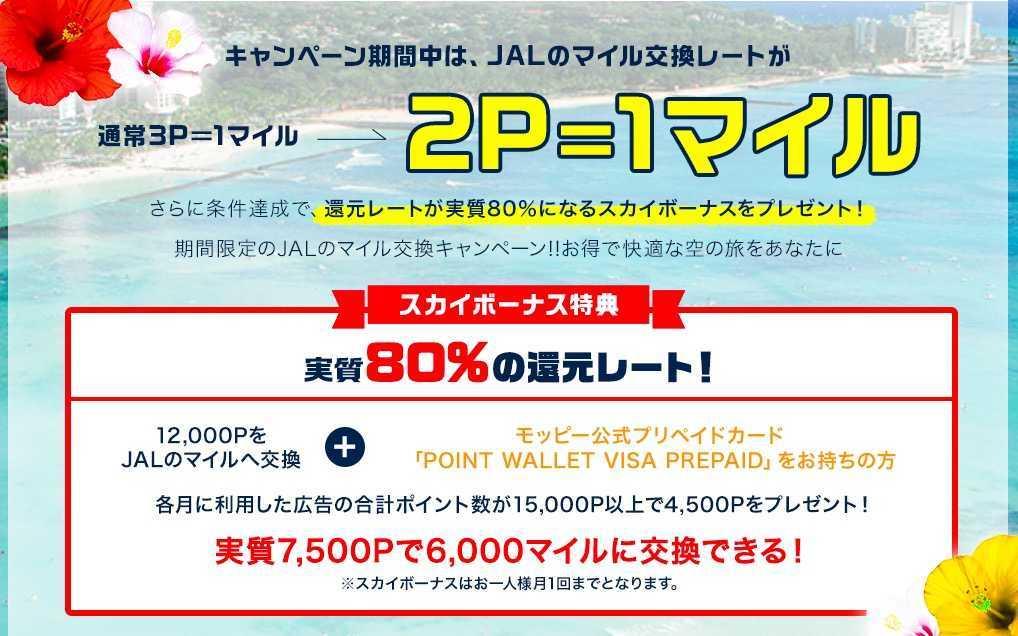 http://pc.moppy.jp/entry/invite.php?invite=R7yre105