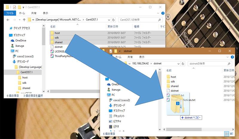 f:id:try_dot_net_core:20161202165512j:plain