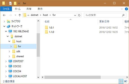 f:id:try_dot_net_core:20161202165806j:plain