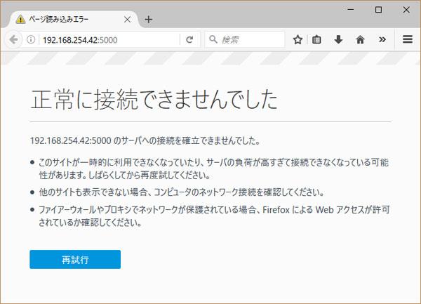 f:id:try_dot_net_core:20161202174153j:plain
