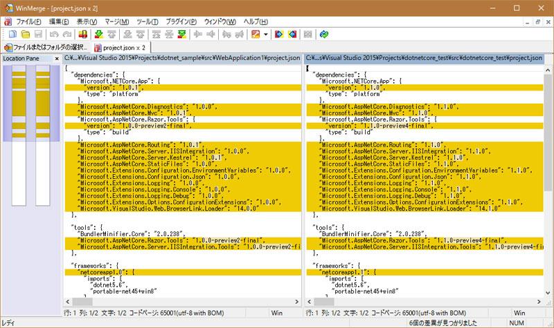 f:id:try_dot_net_core:20161207115453j:plain