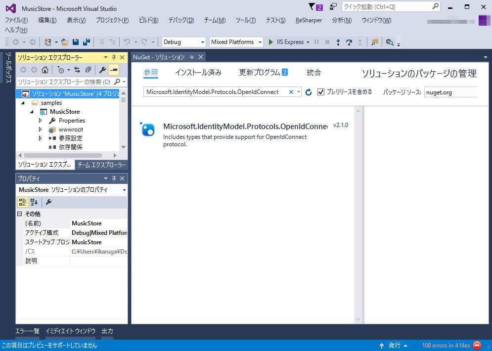 f:id:try_dot_net_core:20161208215916j:plain