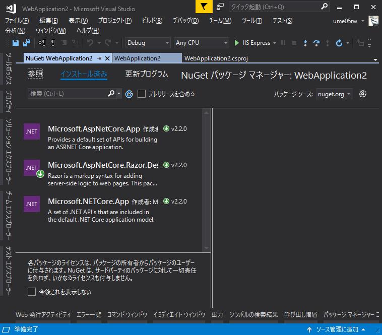 f:id:try_dot_net_core:20190815172408p:plain